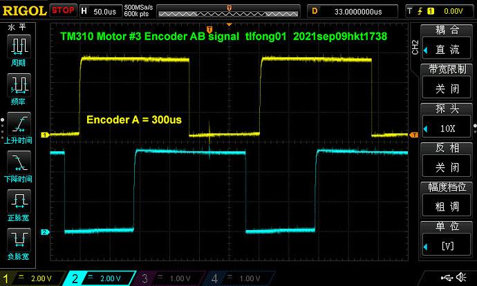tm310_3_test_2021sep0802