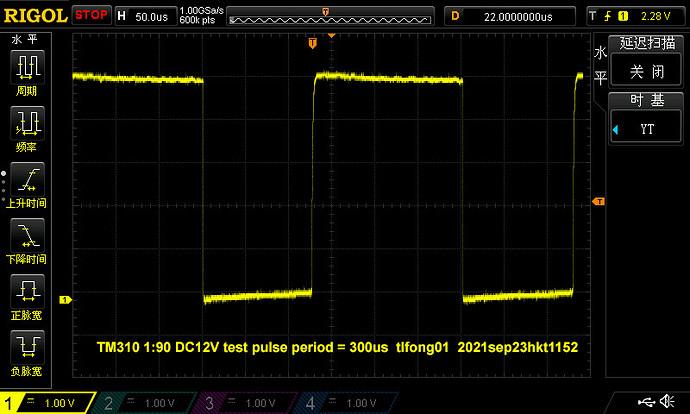 tm310_motor_test_2021sep2301