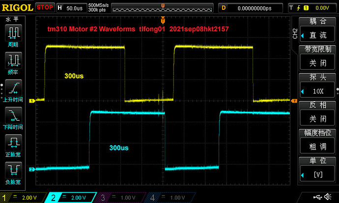 tm310_2_test_2021sep0801