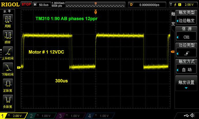tm310_1_test_2021sep1101